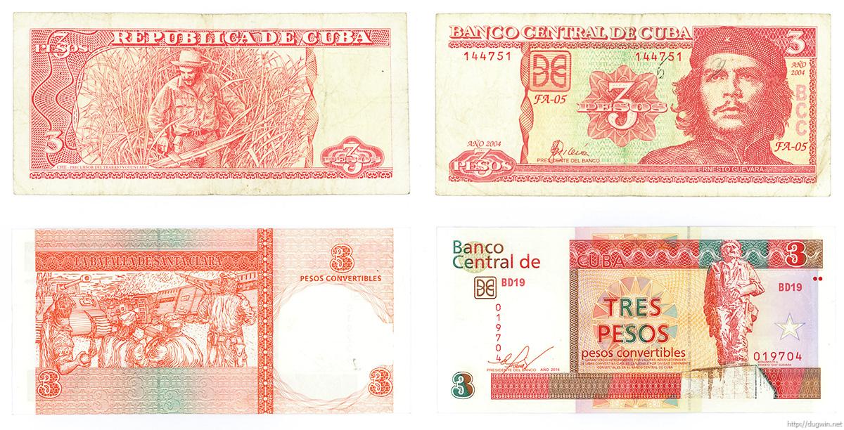 кубинские деньги 3 CUP и 3 CUC